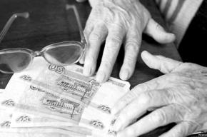 Старики экономику не поднимут