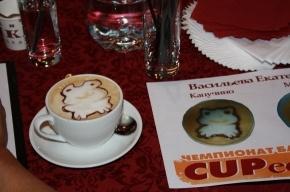 В Петербурге прошел чемпионат по приготовлению кофе