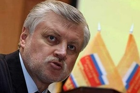 Миронов предлагает перенести памятник Петру I в Петербург