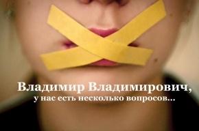 «Владимир Владимирович, когда следующий теракт?». Альтернативный календарь от студенток МГУ