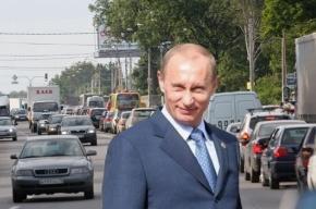 Путин проведет день рождения в Петербурге