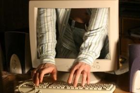 МВД закрыло сайт с нелегальным контентом