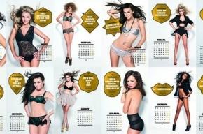 Президент факультета журналистики: эротический календарь для Путина - это нехорошо