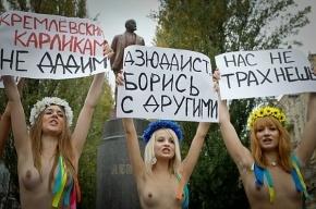 Полуобнаженные украинки протестовали против приезда Путина