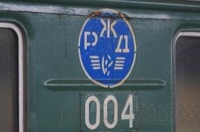 Вандалы продолжают терзать железные дороги