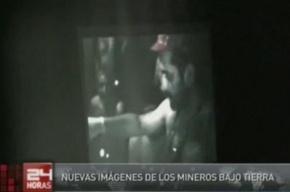 Чилийские шахтеры получили iPod. Их ждут путевки, деньги и отдых