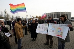 На марш против ненависти пришли около 100 человек