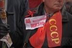 Красный день календаря: фоторепортаж: Фоторепортаж