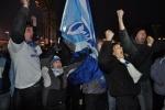 Как город праздновал-2 (ФОТО): Фоторепортаж