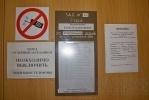 Китаец-головорез: репортаж из зала суда: Фоторепортаж