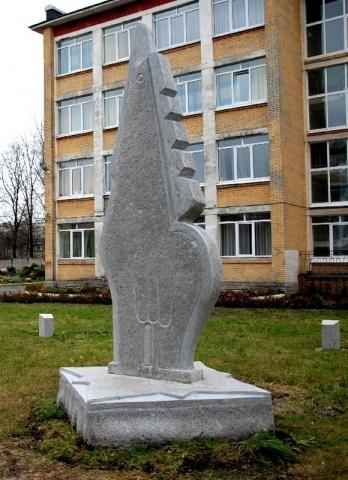 Красногвардейский район «офранцузился»: теперь там 7 скульптур о Франции: Фото