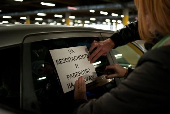 Петербургские автомобилисты приняли участие во всероссийской акции протеста: Фото