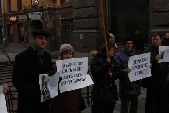 Как петербуржцы митинговали у Грибоедова и на Малой Садовой: Фото