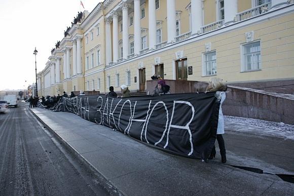 У Конституционного суда задержали ВИЧ-активистов: Фото