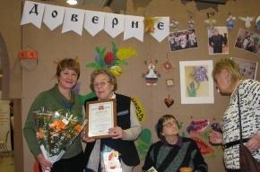 В Петербурге - ярмарка волонтерских проектов