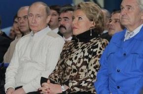 Путин с Матвиенко открыли новый завод
