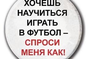 У «Спартака» новый спонсор