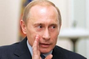 Путин предложил Европе быть вместе – политически и экономически
