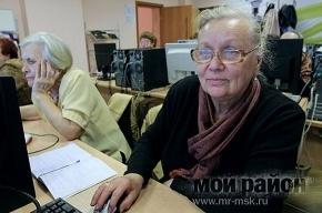 Интернет помогает старикам сохранить память