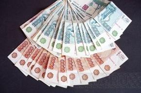 «О'Кей» помог эстонским националистам 1,1 миллионом рублей