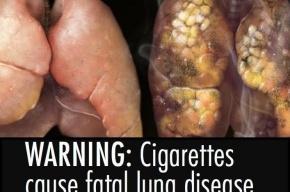 Американцы напугают курильщиков жесткими картинками