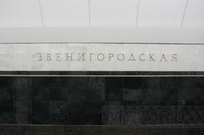 ГУВД Петербурга: в метро фанатов ЦСКА не били