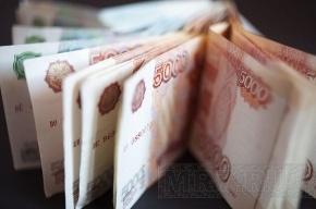 Медведев: Сроки взяточников не пугают. Надо штрафовать