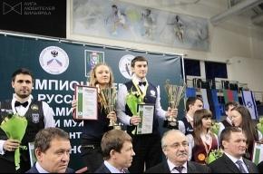 Ольга Милованова стала чемпионкой Европы!