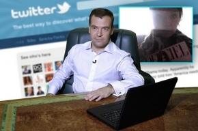 Дмитрий Медведев сегодня проведет прием граждан через Интернет
