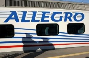 Первый «Аллегро» скоро поедет из Петербурга