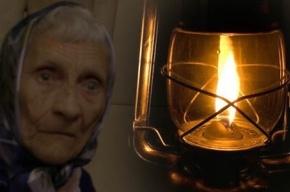 «Нанокеросинка», «наносвечка» и две бабушки, отрезанные от мира