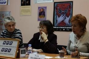 Женщины против насилия