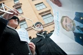 В Петербурге прошел пикет в поддержку Григория Чекалина