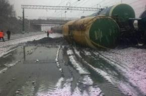 На железной дороге перевернулись цистерны с топливом