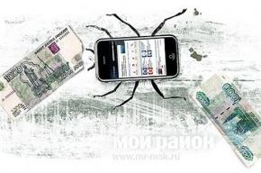 Из-за чего растут счета за мобильный Интернет