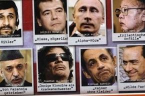Путина назвали альфа-самцом, Медведева – бледным