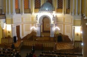 В синагоге прошел день открытых дверей