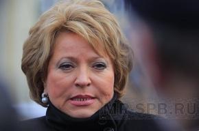 Валентина Матвиенко соболезнует в связи с кончиной Черномырдина