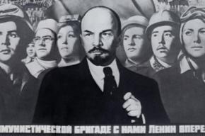 Коммунисты митинговали, нацболов задерживали