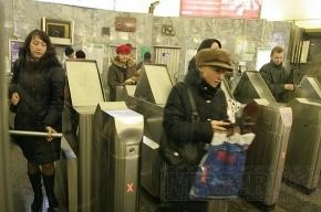 За проезд в метро можно будет заплатить смской