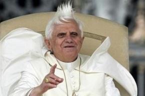 Папа Римский разрешил пользоваться презервативами
