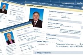 Единороссы не хотят вести странички «ВКонтакте»