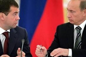 Медведев: ЕдРо – причина застоя в политической жизни страны