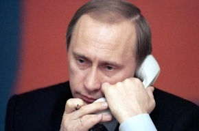 В декабре Владимир Путин снова выйдет на связь с россиянами