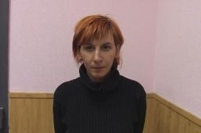 В Петербурге поймали «клофелинщицу»
