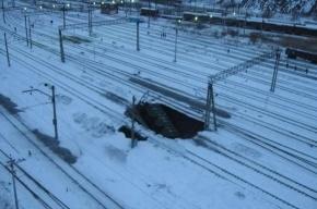 Яма на железнодорожной станции растет