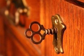 Как оценить домашнюю реликвию, доставшуюся по наследству