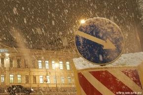 В Петербурге ожидается снежный шторм