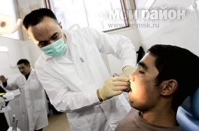 В Москве работает спецклиника для киргизов