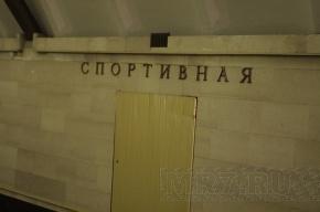 В петербургском метро упал под поезд пассажир